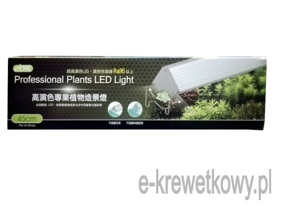 ISTA LAMPA LED PROFESSIONAL PLANTS LED 45CM